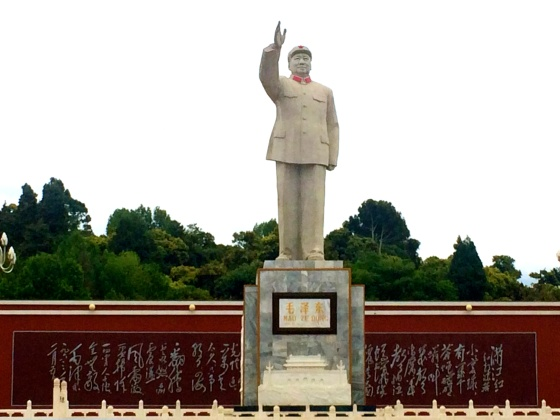 Chairman Mao Zedong, Founder of the People's Republic of China, proudly on display in Lijiang