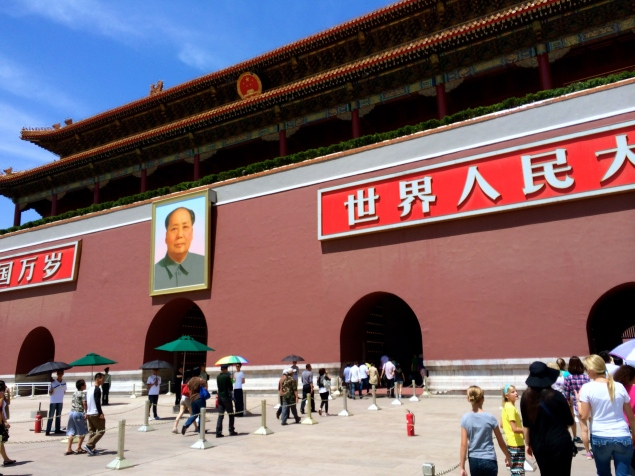 Entering the City, only the Emperor could walk through the large, center tunnel. Lower ranking officials and then servants used the smaller entrance passageways.