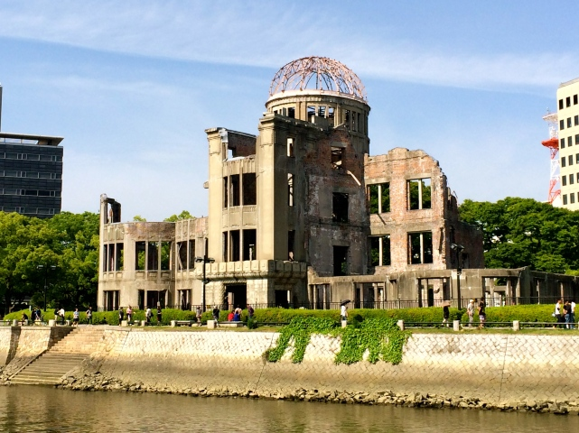 Near Ground Zero, this was only building left standing after the bombing and has become a monument of the bombing of Hiroshima