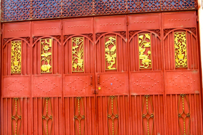 Front gate of a Bai home