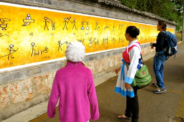 Just outside the village, Jeff and Zoe learn from our Naxi guide about their written language, hieroglyphs