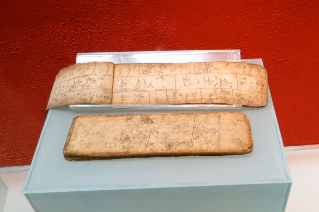 Well-preserved ancient Naxi texts