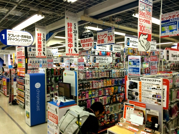We had to at least peek into an electronics store in Japan - they are a dime a dozen, and look something like this